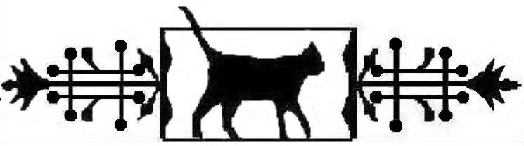 Logo - The Black Cat Gallery